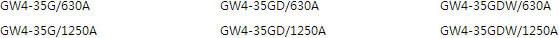 GW4-35G/35GD/35GDW